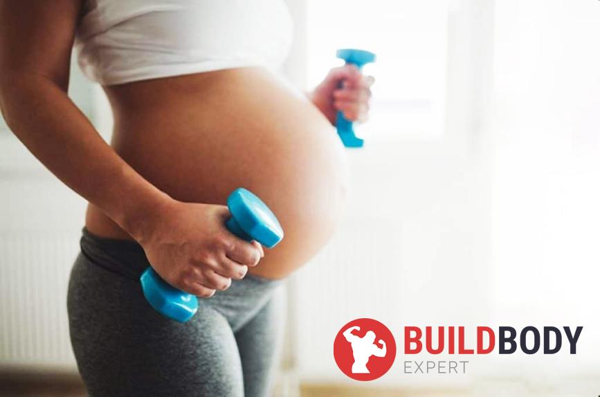 Польза спорта для будущих мам